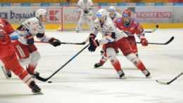 Hokejisti Liptovského Mikuláša idú do karantény