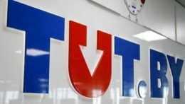 tut.by – Správy RTVS
