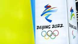 ZOH 2022 v Pekingu