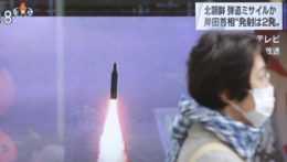 odpálená raketa na televíznej obrazovke